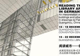 Guanghzou - Exhibition_Barilari-Flyer_-625x252-625x252