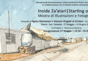 F Barilari - Inside Za'atari exhibition (8)