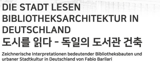 F Barilari _ 도시를-읽다-포스터_남기홍 _ a